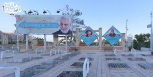برگزاری اردو گلزار شهدای کرمان(شهید سلیمانی)