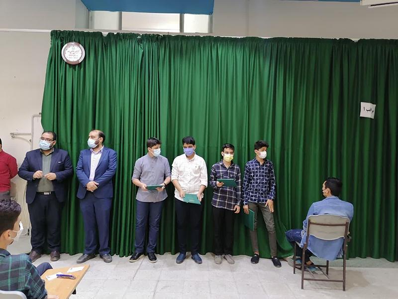 اهدای جوایز مسابقات علمی عید نوروز