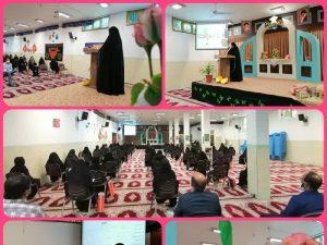 17 جلسه توجیهی ویژه تمام خانواده های مدارس ریحانه النبی (س)